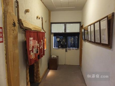 中村屋-風呂37