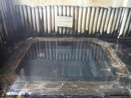 湧駒荘-本館風呂ユコマンの湯3