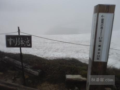 大雪山-中岳温泉6