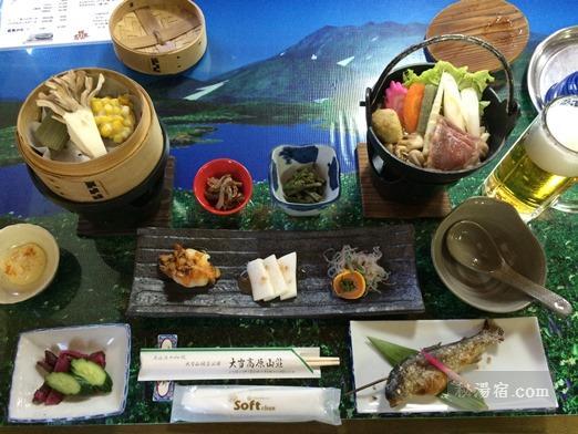 大雪高原山荘-夕食31