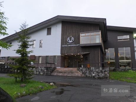 旭岳温泉 ホテルディアバレー-部屋3