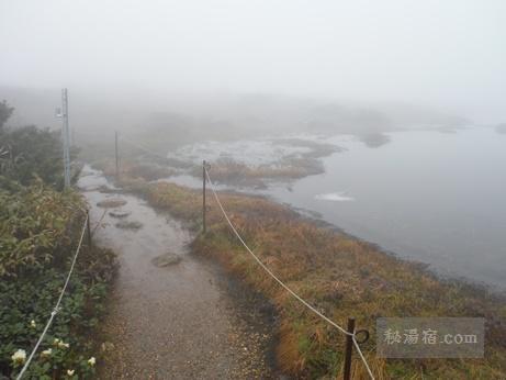 大雪山-中岳温泉20