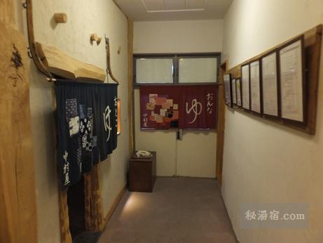 中村屋-風呂3