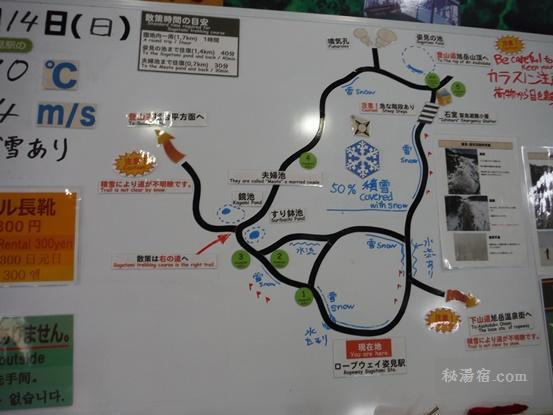 旭岳ロープウェイ1
