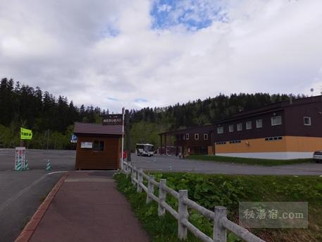 旭岳ロープウェイ山麓駅2
