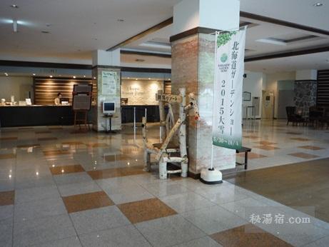 層雲峡温泉 朝陽リゾートホテル36