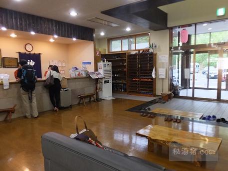 十勝岳温泉 カミホロ荘39