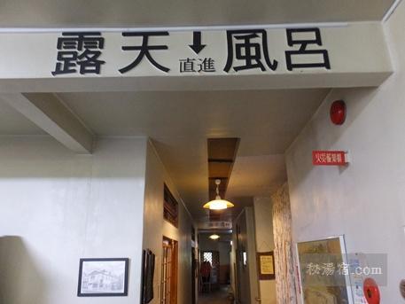 糠平温泉 湯元館6