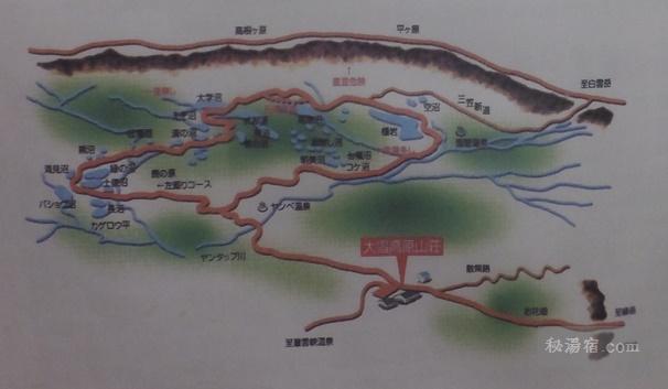 大雪高原山荘27
