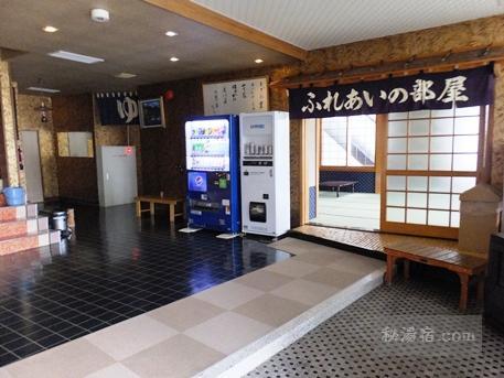 オンネトー 野中温泉 別館9