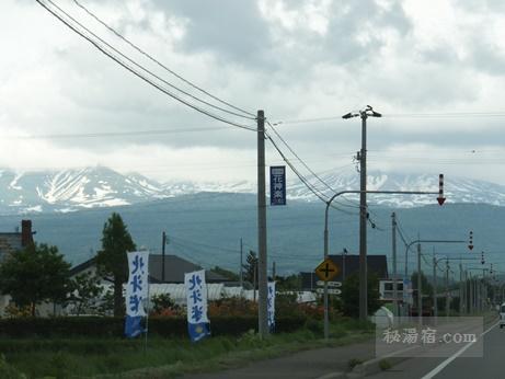 湧駒荘100