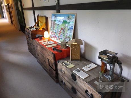 糠平温泉 中村屋-部屋45