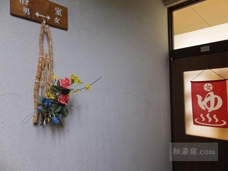 愛山渓倶楽部13