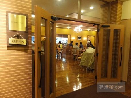 旭岳温泉 ホテルディアバレー-夕食6