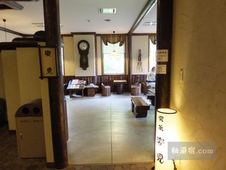 湧駒荘-本館風呂ユコマンの湯19