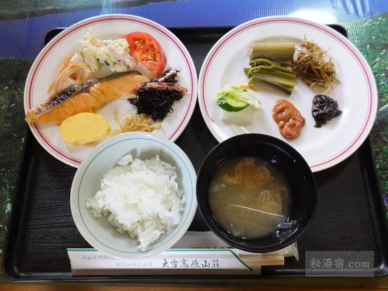 大雪高原山荘-朝食8