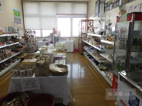 十勝岳温泉 カミホロ荘38