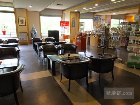 湯元白金温泉ホテル8