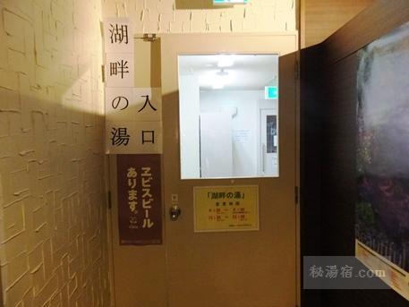日光レークサイドホテル3