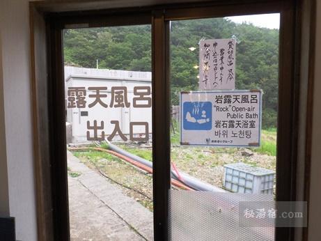 高雄温泉 おおるり山荘34