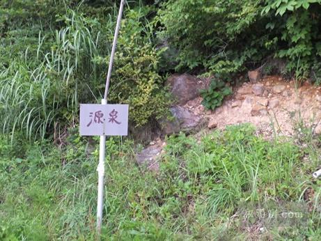 高雄温泉 おおるり山荘26