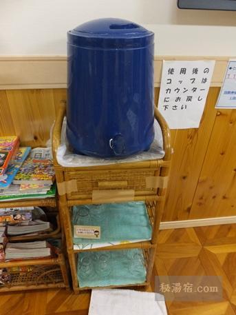 金ちゃん温泉20