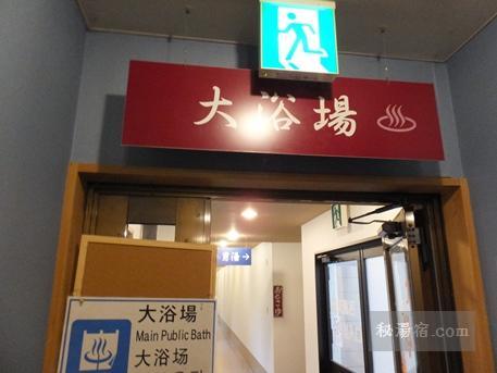 高雄温泉 おおるり山荘25