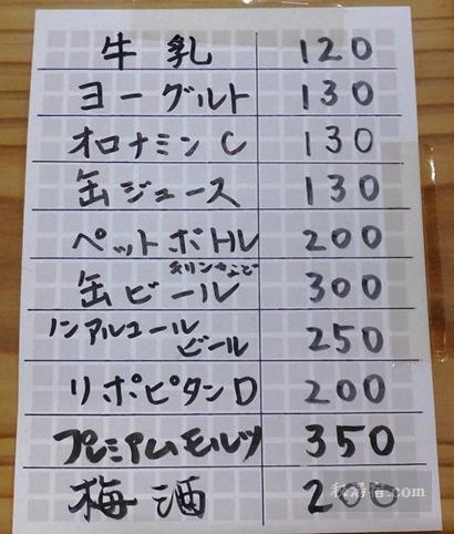 国見温泉 石塚旅館-部屋62