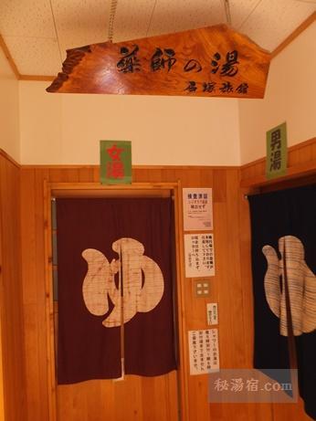 国見温泉 石塚旅館-薬師の湯29