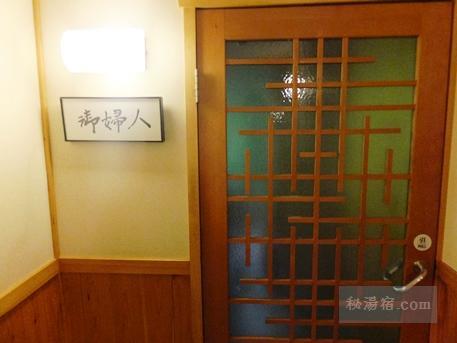 白骨温泉 山水観湯川荘39
