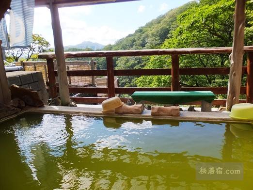国見温泉 森山荘 日帰り入浴 ★★★+
