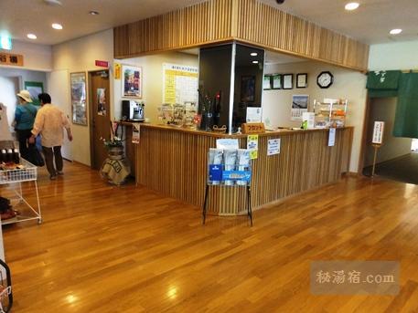 露天風呂 水沢温泉22
