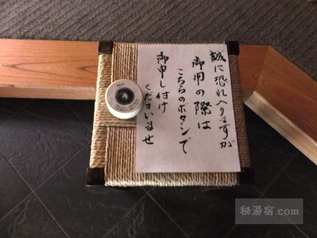 白骨温泉 山水観湯川荘24