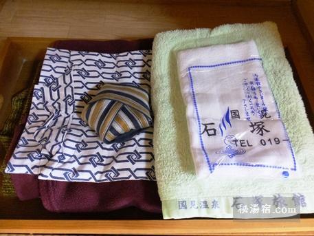 国見温泉 石塚旅館-部屋10