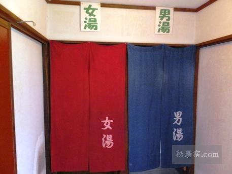 国見温泉 石塚旅館-小浴場9
