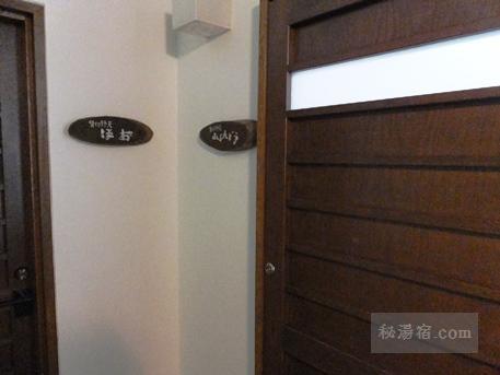 白骨温泉 山水観湯川荘52