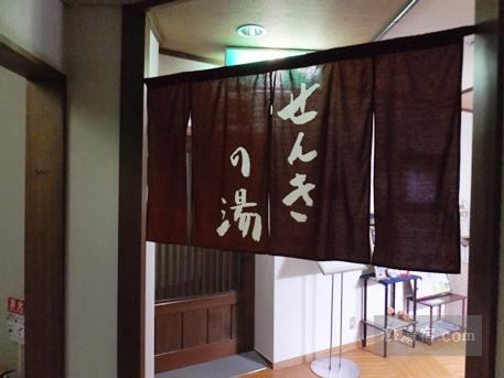 白骨温泉 山水観湯川荘25