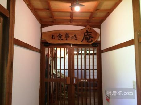 鶴の湯別館山の宿-昼食22