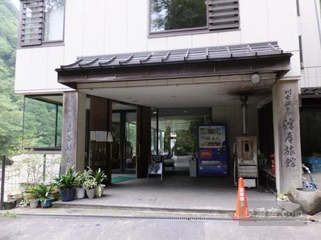 川古温泉 浜屋旅館10