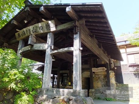 鶴の湯別館山の宿-昼食2