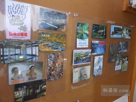 国見温泉 石塚旅館-部屋34
