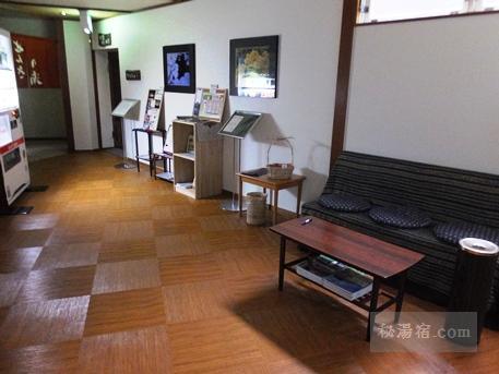 白骨温泉 山水観湯川荘29