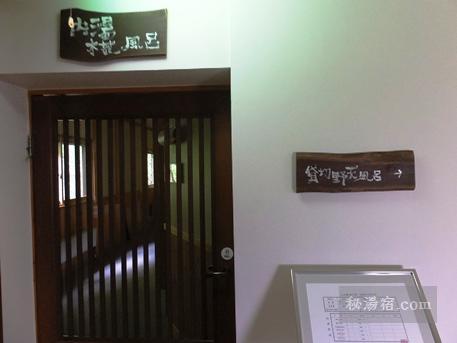 白骨温泉 山水観湯川荘32
