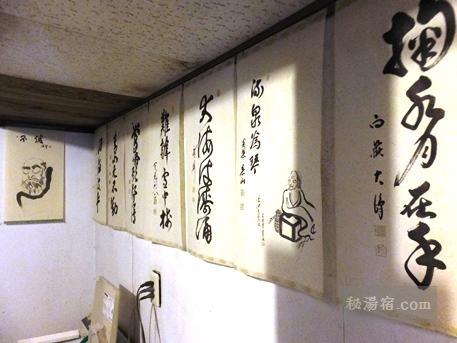 国見温泉 石塚旅館-小浴場26