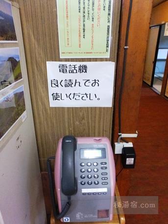 国見温泉 石塚旅館-部屋40