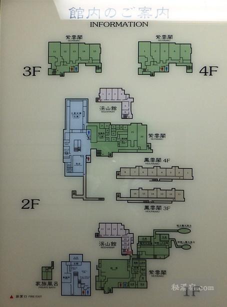 白骨温泉 新宅旅館37