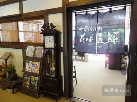 駒ヶ岳温泉51