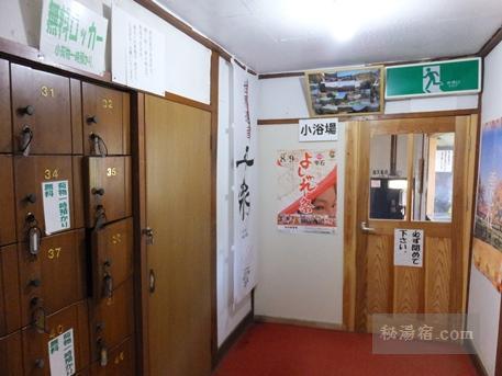 国見温泉 石塚旅館-小浴場1