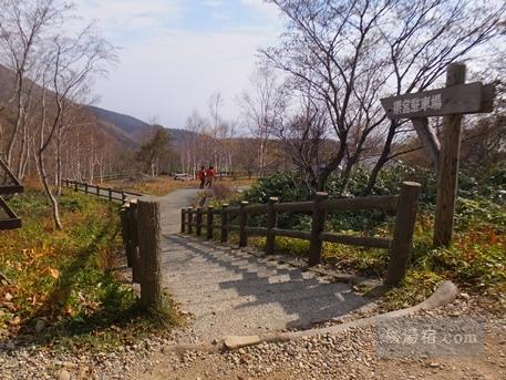 茶臼岳から三斗小屋62