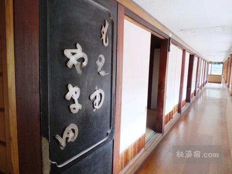小谷温泉 山田旅館-部屋27